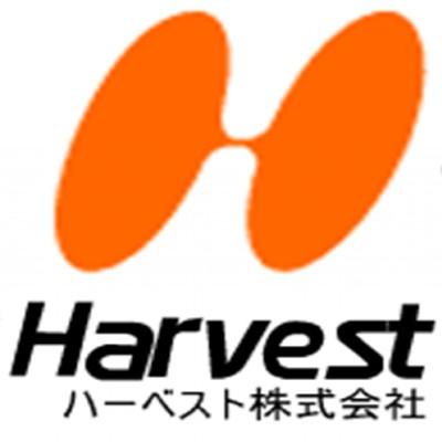 ハーベスト株式会社のロゴ