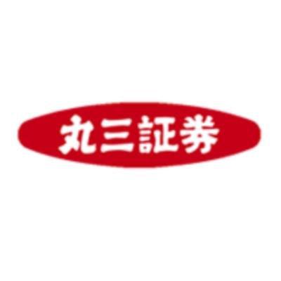 丸三証券のロゴ