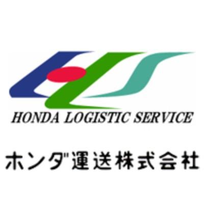 ホンダ運送株式会社のロゴ