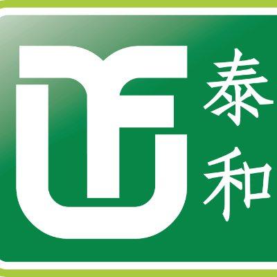 Thai United Food Trading Ltd logo