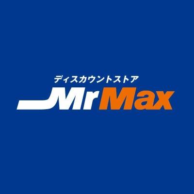 株式会社ミスターマックスのロゴ