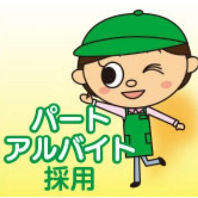 株式会社カスミのロゴ