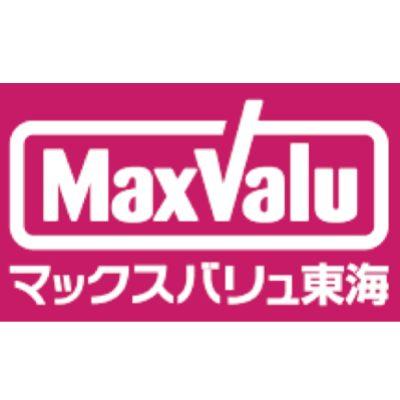 マックスバリュ東海株式会社のロゴ