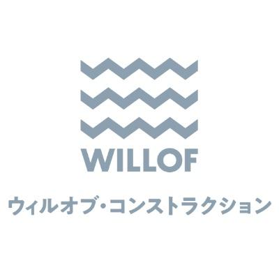 株式会社ウィルオブ・コンストラクションのロゴ