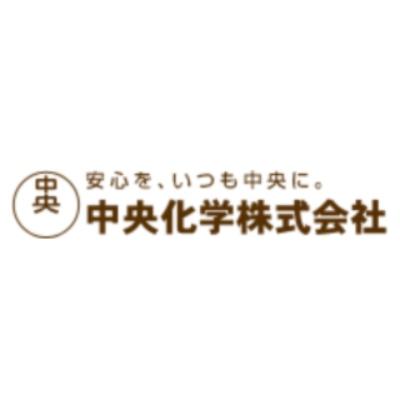 中央化学株式会社のロゴ