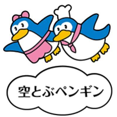 日本ゼネラルフード株式会社のロゴ