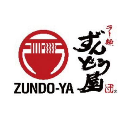 株式会社ZUNDのロゴ