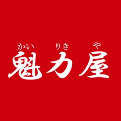 株式会社魁力屋のロゴ