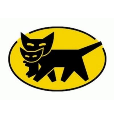 ヤマトホールディングス株式会社のロゴ
