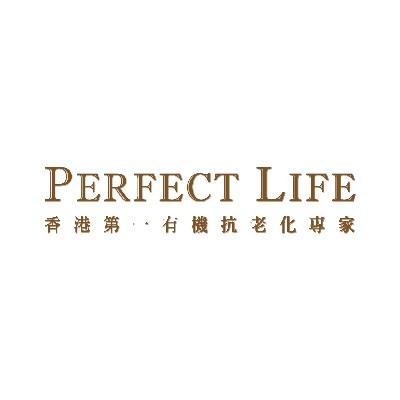 Perfect Life 香港第一有機抗老化專家 logo