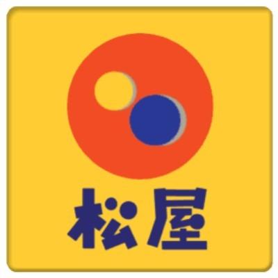株式会社松屋フーズホールディングスのロゴ