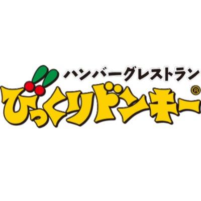 びっくりドンキーのロゴ