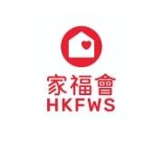 Hong Kong Family Welfare Society