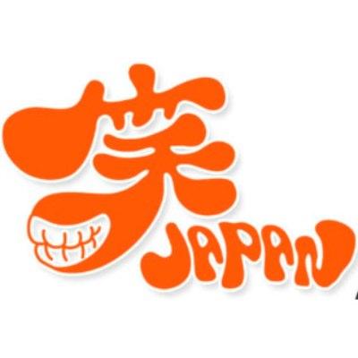 株式会社笑ジャパンのロゴ