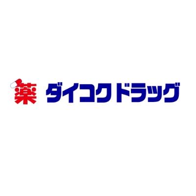 株式会社ダイコクのロゴ