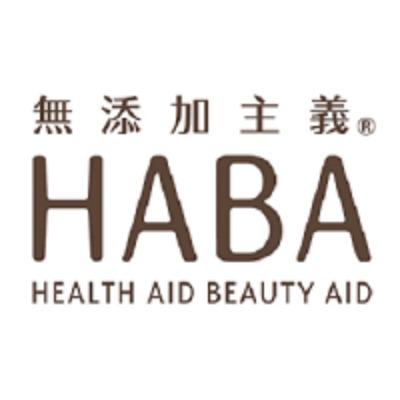 株式会社ハーバー研究所のロゴ