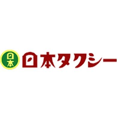 日本タクシー株式会社のロゴ