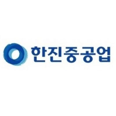 한진중공업 logo