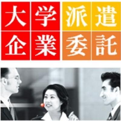 株式会社キャリアパワーのロゴ