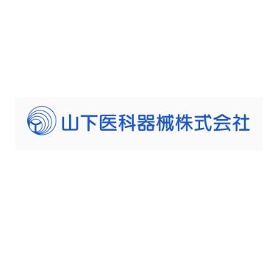 山下医科器械株式会社のロゴ
