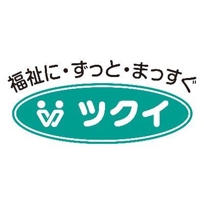 株式会社ツクイのロゴ