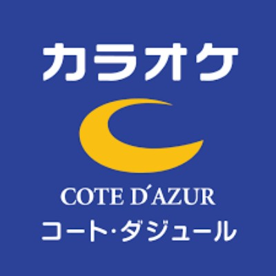 コート・ダジュールのロゴ