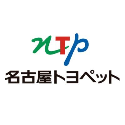 名古屋トヨペット株式会社のロゴ