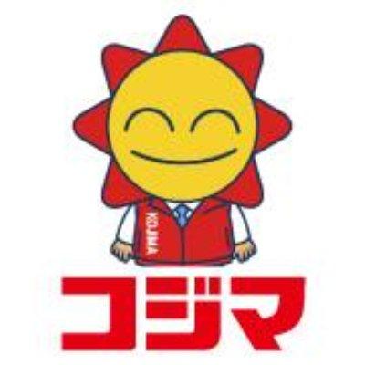 株式会社コジマのロゴ