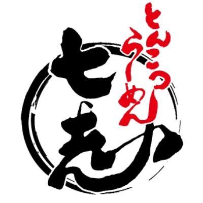 株式会社ナナシフードサービスのロゴ