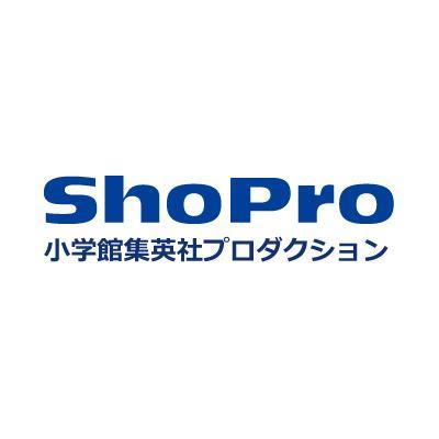 株式会社 小学館集英社プロダクションのロゴ