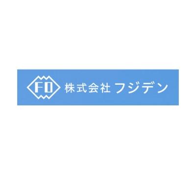 株式会社フジデンのロゴ