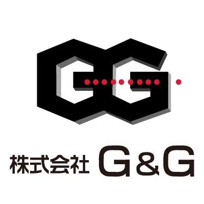 株式会社G&Gのロゴ