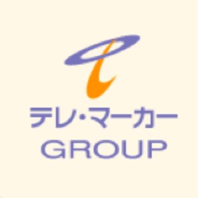 株式会社テレ・マーカーのロゴ
