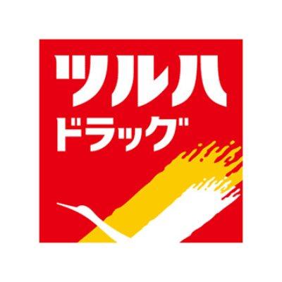 株式会社ツルハグループドラッグ&ファーマシー西日本の企業ロゴ