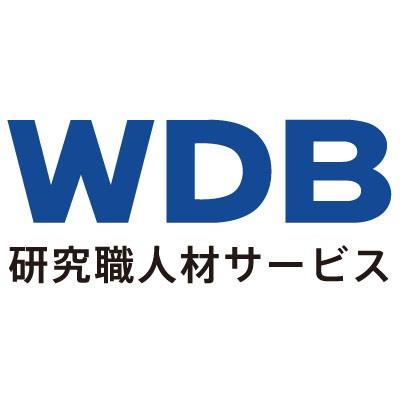 WDB株式会社のロゴ