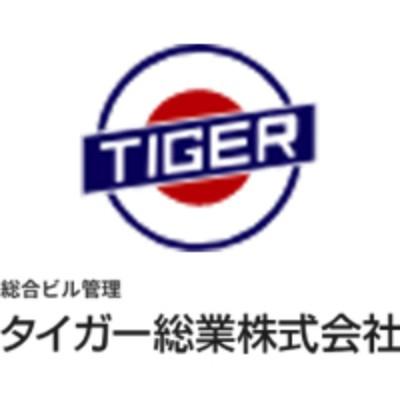 タイガー総業株式会社のロゴ