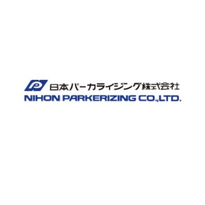 日本パーカライジング株式会社のロゴ
