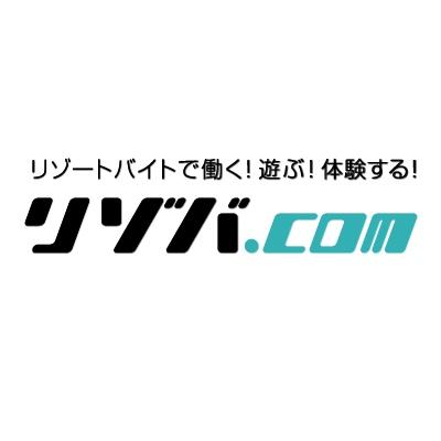 株式会社ヒューマニックのロゴ