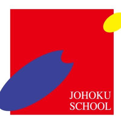 株式会社エジュテックジャパンのロゴ