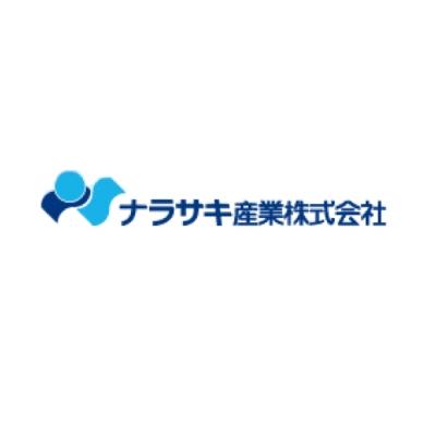 ナラサキ産業株式会社のロゴ