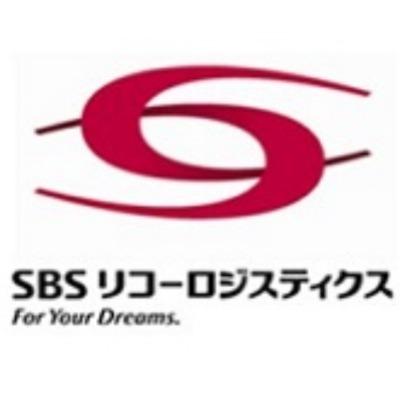 SBSリコーロジスティクス株式会社のロゴ