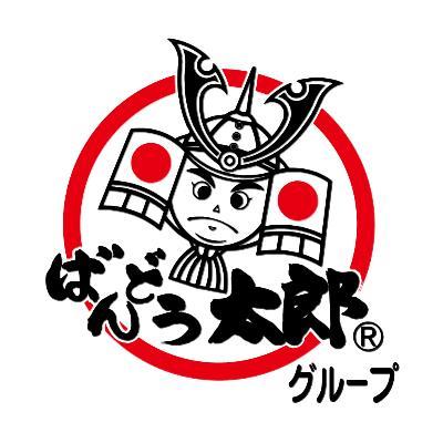 株式会社坂東太郎のロゴ