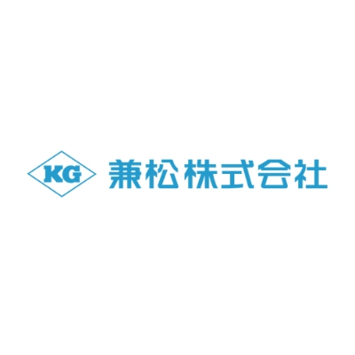 兼松株式会社のロゴ