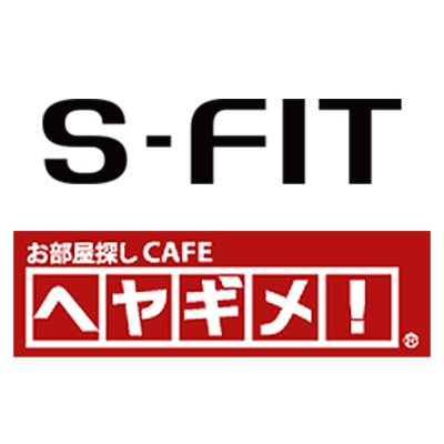 株式会社S−FITのロゴ