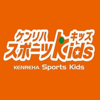 ケンリハグループのロゴ