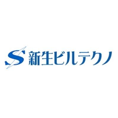 新生ビルテクノ株式会社のロゴ