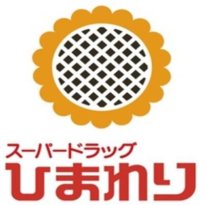 株式会社ププレひまわりのロゴ