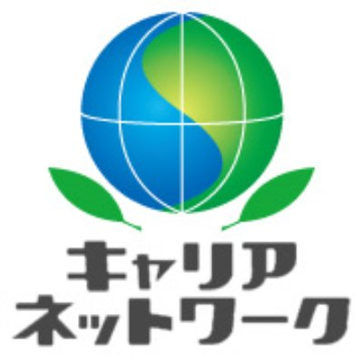 株式会社キャリアネットワークの企業ロゴ