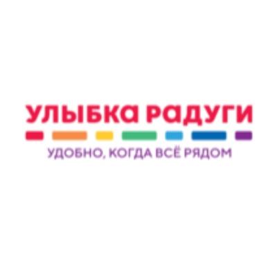 Лого компании Улыбка Радуги