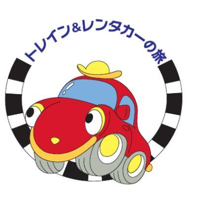 JR西日本レンタカー&リース株式会社のロゴ
